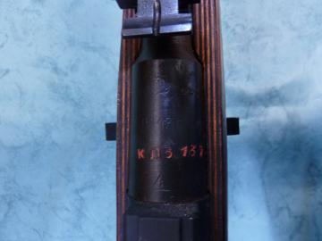 MOSIN NAGANT Arsenal Tula, boitier Octogonal,année 1927, modèle 91/30 RUSSIAN CALIBRE 7.62x54r -Achat vente pas cher(copie)