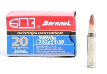 Cartouches calibre 30-06 Spring FMJ